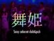 【MAIHIME: 舞姫】Oppabu (Sexy Nightclub): Incall@Kabukicho, Shinjuku, Tokyo